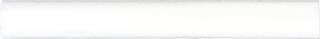 Krepp-Papier-Rollen 50 x 250 cm weiß